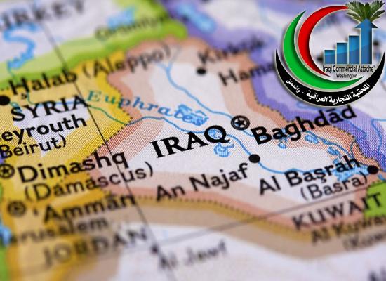 Activities | Iraqi Commercial office